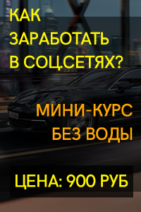 mini-kurs-8056747