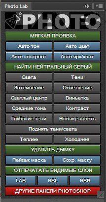 yrzhhtp2zmy-5287605